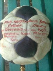 мяч ФК Динамо Киев 1960 года