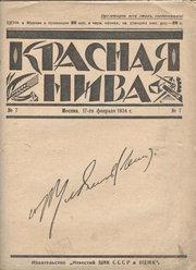 автограф Ленина не дорого