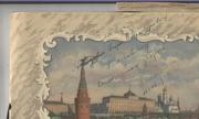 Автограф Гагарина Ю.А.